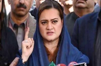 عمران خان ،آئی ایم ایف کے پاس جانے پر عوام سے معافی مانگیں ، مریم اورنگزیب