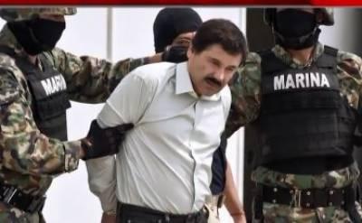 امریکی ڈرگ لارڈ ایل چیپو کو سزا سنا دی گئی