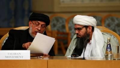 افغان طالبان نے امریکا کے ساتھ مذاکرات کیلئے ٹیم کا اعلان کر دیا