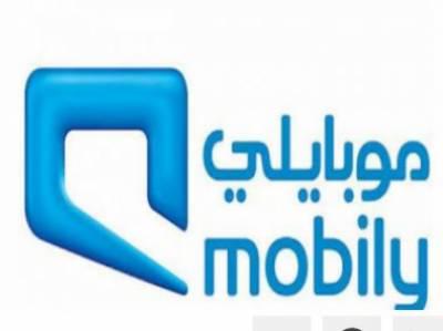 سعودی عرب کی موبائیلی کمپنی نے مملکت آنے والوں کو سم فراہم کرنے کافیصلہ کر لیا