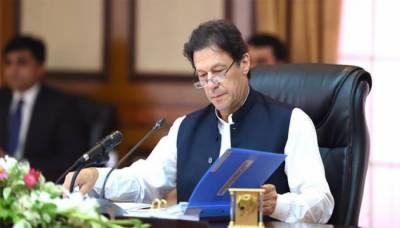 عمران خان نے وزیراعظم 'شکایات سیل' کو زبردست کامیابی قرار دیدیا