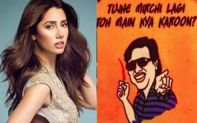 ماہرہ خان کی انسٹاگرام پوسٹ نے سوشل میڈیا پر نئی بحث کو جنم دے دیا