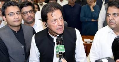 وزیر اعظم عمران خان نے پیر کو قومی اسمبلی اجلاس میں شرکت کا فیصلہ کرلیا