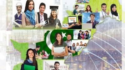حکومت کا 'کامیاب جوان' پروگرام فوری شروع کرنے کا فیصلہ