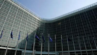 منی لانڈرنگ ، یورپی یونین نے سعودی عرب ،پاناما کو بدترین فہرست میں شامل کر دیا