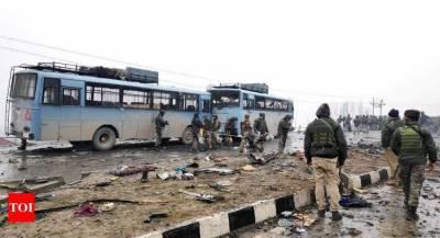 مقبوضہ کشمیر میں کار بم دھماکا، 44 بھارتی فوجی ہلاک