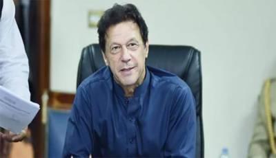 وزیراعظم آج ایک روزہ دورے پر پشاور پہنچیں گے