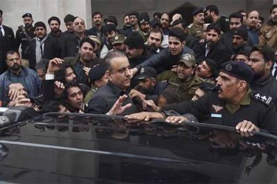 علیم خان کے جسمانی ریمانڈ میں مزید 10 روز کی توسیع