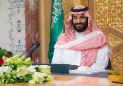 سعودی ولی عہد کل شام دو روزہ دورے پر پاکستان پہنچیں گے