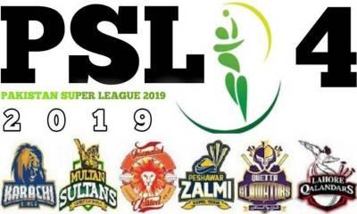 پی ایس ایل 4 :آج اسلام آباد اور ملتان،لاہور اور کراچی کا مقابلہ ہوگا