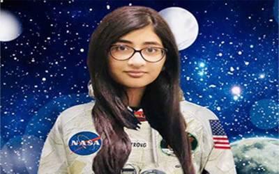 پاکستانی طالبہ رادیہ عامر ناسا انٹرنشپ پروگرام کے لیے منتخب