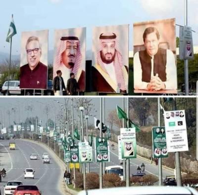 سعودی ولی عہد کی آج پاکستان آمد،19 رکنی وفد اسلام آباد پہنچ گیا