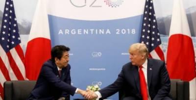 جاپانی وزیر اعظم نے ڈونلڈ ٹرمپ کو نوبل امن انعام کے لیے نامزد کر دیا