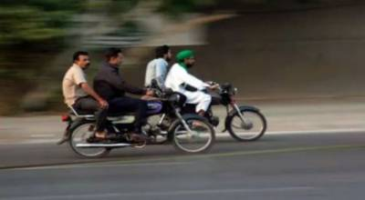 محمد بن سلمان کی پاکستان آمد،ڈبل سواری پر پابندی،میٹرو بس سروس معطل،دفعہ 144 نافذ