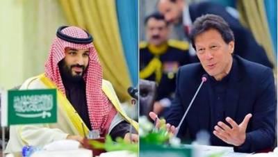 سعودی ولی عہد کا دورہ پاکستان اور جمعہ کی چھٹی کے حوالےسے بڑی خبر آگئی