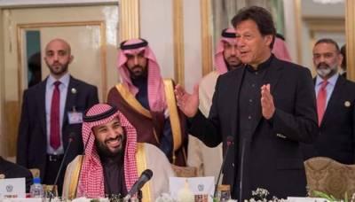 سعودی ولی عہد کا پاکستانی قیدیوں کو رہا کرنے کا حکم