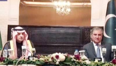 پاکستان اور سعودی وزارتی سطح پر ہر 6 ماہ بعد ملاقات کا شیڈول طے