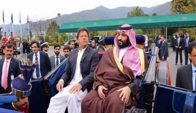 سعودی ولی عہد وزیراعظم کے ہمراہ ایوان صدر پہنچ گئے