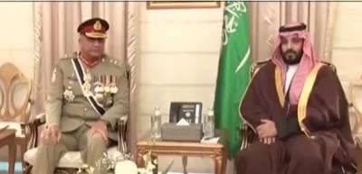 محمد بن سلمان کی آرمی چیف جنرل قمر جاوید باجوہ سے اہم ترین ملاقات