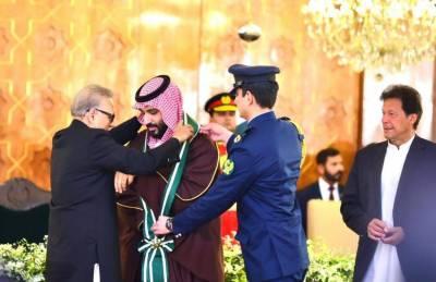 صدر مملکت نے سعودی ولی عہد کو نشان پاکستان سے نوازا