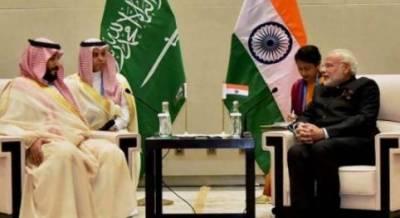 سعودی ولی عہد نے دورہ بھارت میں پاکستان سے محبت کی اعلیٰ مثال قائم کردی ، بھارتی میڈیا سراپاء احتجاج
