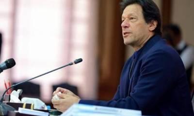 پاکستان کے وی آئی پیز وہ ہیں جو زیادہ ٹیکس دیتے ہیں، وزیر اعظم عمران خان