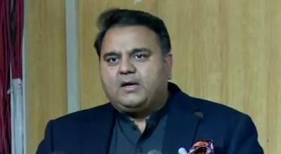 نریندر مودی اپنی کارکردگی کی بنیاد پر الیکشن لڑے، فواد چودھری