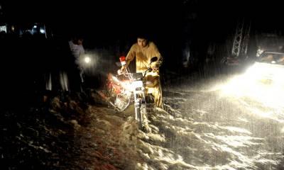 بلوچستان، بارشوں نے تباہی مچا دی، 4 افراد لاپتہ، لسبیلہ میں ایمرجنسی نافذ