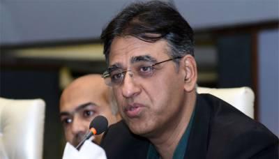 'یہ صدی ختم ہو گی تو پاکستان دنیا کی 5 بڑی معیشتوں میں ہو گا'