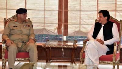 وزیراعظم سے آرمی چیف کی ملاقات، اہم امور پر تبادلہ خیال