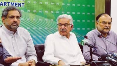 نئے پاکستان کا وعدہ کر کے قوم کو جہنم میں دھکیل دیا گیا، لیگی رہنما