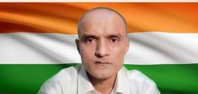 کلبھوشن یادیو کیس،پاکستانی وکیل نے بھارت کی بینڈ بجادی