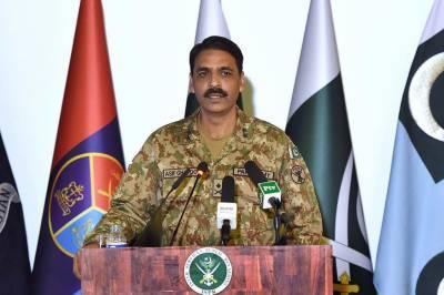 ترجمان پاک فوج آج اہم پریس کانفرنس کریں گے
