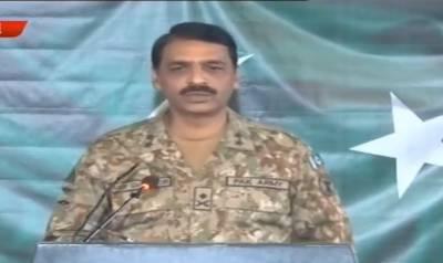 ہر پاکستانی ہمارا سپاہی،قوم کو مایوس نہیں کریں گے ،آخری گولی اور آخری سانس تک لڑیں گے:ترجمان پاک فوج