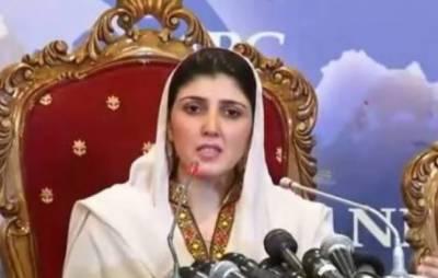 موجودہ حکومت نے دو ہزار ٹریلین کے قرضے لیے، عائشہ گلالئی