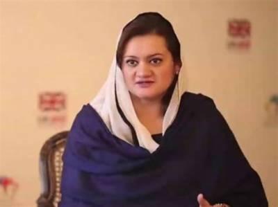 عمران خان کو ایک کروڑ نوکریوں ، پچاس لاکھ گھروں کے جھوٹے وعدوں کا جواب دینا ہوگا:مریم اورنگزیب