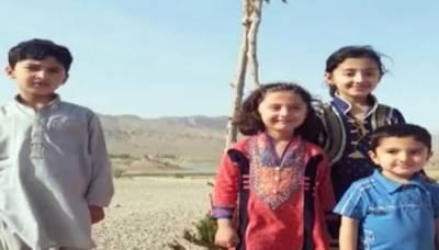 کراچی: مبینہ زہر خورانی سے مرنے والے بچوں کی پھوپھو بھی چل بسی