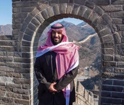 چینی زبان سعودی سکولوں اور جامعات کے نصاب میں شامل کی جائے گی، محمد بن سلمان