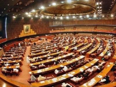 بھارتی دراندازی، اپوزیشن جماعتوں کا پارلیمنٹ کا مشترکہ اجلاس بلانے کا مطالبہ