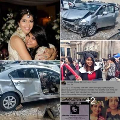 معروف ماڈل ونیزا احمد کی بہن کار حادثے میں جاں بحق