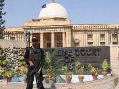 سپریم کورٹ کا کراچی میں تجاوزات کیخلاف آپریشن جاری رکھنے کا حکم