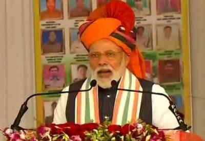 دراندازی کے بعد بھارتی وزیراعظم کا پہلا بیان سامنے آگیا