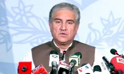 بھارتی اقدام جارحیت ہے، پاکستان جواب دے گا، وزیر خارجہ