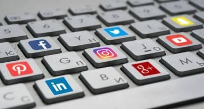 سعودی حکومت نے شہریوں کو سوشل میڈیا کے استعمال سے خبردار کردیا