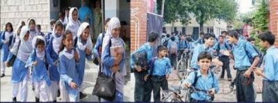 مظفر آباد میں تمام تعلیمی اداروں میں چھٹیاں دے دی گئیں
