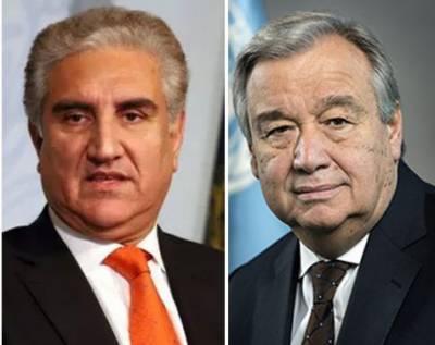 شاہ محمود کو انتونیو گوتریس اور ترک وزیر خارجہ کا فون، تعاون کی یقین دہانی