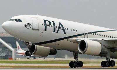 لاہور، پشاور، اسلام آباد سمیت دیگر ہوائی اڈوں پر فضائی آپریشن معطل