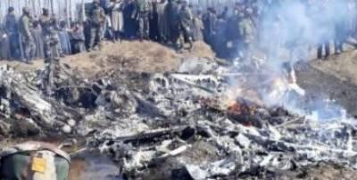 مقبوضہ کشمیر میں بھارتی ہیلی کاپٹر گر کر تباہ