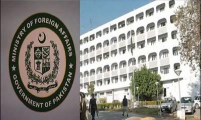 ایل او سی کی خلاف ورزی، بھارتی ہائی کمشنر کی دفترِ خارجہ طلبی