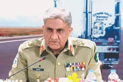 پاکستان کے دفاع کے لیے پوری طرح تیار ہیں، آرمی چیف